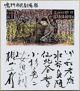 『伊藤孝雄』の検索結果